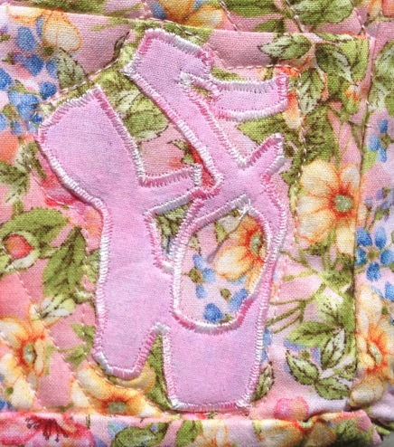 Applique Ballerina Wall Hanging - on pointe in all four corners